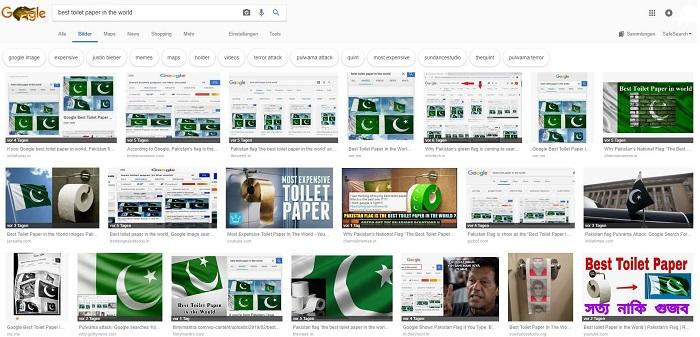 """Pakistan-Flagge in der Google Bildersuche bei der Suchanfrage """"best toilet paper in the world"""""""